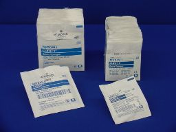 Kendall Curity® Gauze Sponges - 8 Ply - 2 x 2 in. (Sterile 2s)